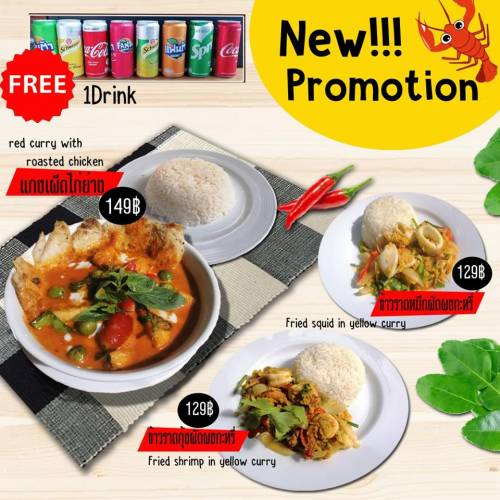 August Food Promotion
